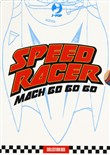 Mach go go go. Tatsunoko speed racer box. Vol. 1-2
