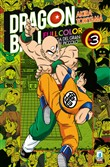La saga del gran demone Piccolo. Dragon Ball full color. Vol. 3