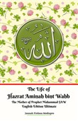 The Life of Hazrat Aminah bint Wahb The Mother of Prophet Muhammad SAW English Edition Ultimate