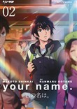 your name. vol. 2