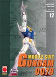 Mobile Suit Gundam 0079. Vol. 12