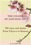 The colours of Japanese art - 496 tones and shades