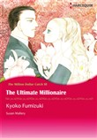 THE ULTIMATE MILLIONAIRE (Harlequin Comics)