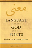 language between god and ...