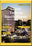 Taiwan South Korea Business Hotel Directory 2020