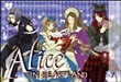 Alice in heartland. Vol. 4
