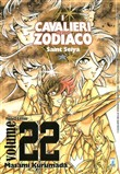 I cavalieri dello zodiaco. Saint Seiya. Perfect edition. Vol. 22