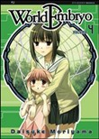 World embryo Vol. 4