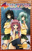 to love-ru darkness vol. ...
