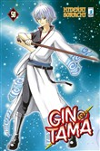 Gintama. Vol. 50