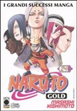 Naruto Gold. Vol. 24