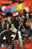 Tutor Hitman Reborn Vol. 39