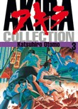 akira collection. vol. 3
