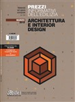 P.i.e. Materiali e opere compiute. Architettura e interior design