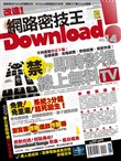 Download!????? No.14
