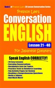 Preston Lee's Conversation English For Japanese Speakers Lesson 21: 40