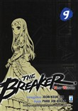 The Breaker. New waves Vol. 9