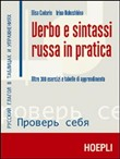 Verbo e sintassi russa in pratica