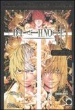 Death Note. Gold. Vol. 10