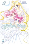 Pretty guardian Sailor Moon. Vol. 12