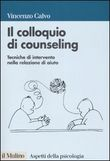 il colloquio di counselin...