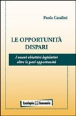 Le opportunità dispari