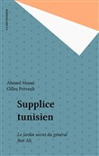 Supplice tunisien