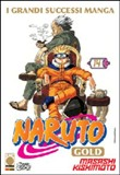 Naruto Gold. Vol. 14