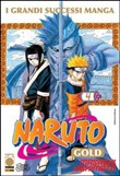 Naruto Gold. Vol. 4