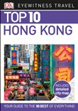 Top 10 Hong Kong