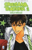 Oresama teacher. Vol. 2
