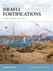 israeli fortifications of...