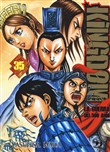 Kingdom. Vol. 35