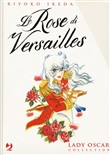 Lady Oscar. Le rose di Versailles. Collection box. Vol. 1-5