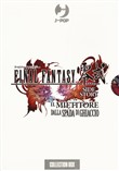 Final Fantasy Type Gaiden box vol. 1-5