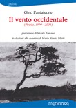 Il vento occidentale (Poesie, 1999-2001). Ediz. bilingue