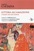 Lettera all'amazzone. L'amore fra due donne. Testo francese a fronte