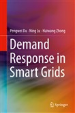 Demand Response in Smart Grids