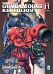Rebellion. Mobile suit Gundam 0083. Vol. 11