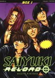 Saiyuki reload. Vol. 1