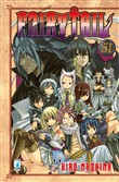 fairy tail. vol. 51