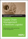 supply chain management e...