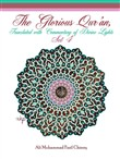 The Glorious Qur'an, Translated With Commentary Of Divine Lights Set 4