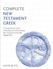 complete new testament gr...