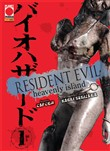 Resident Evil. Heavenly Island. Vol. 1