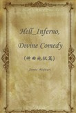Hell_Inferno, Divine Comedy(?????)