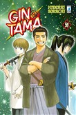 gintama. vol. 59