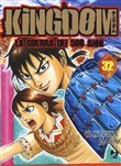 Kingdom. Vol. 32