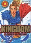 Kingdom Vol. 15