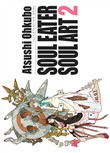 Soul eater soul art. Illustration book. Vol. 2